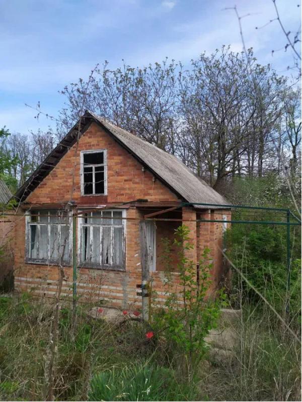 Купить , Каменная Яруга, Харьковская область