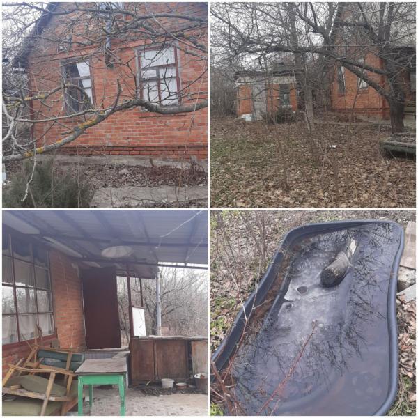 Купить , Борщевая, Харьковская область