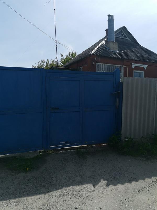Дом, 4-комн., Березовка, Харьковский район