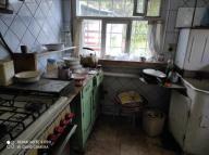 Дом, Харьков, Кирова поселок
