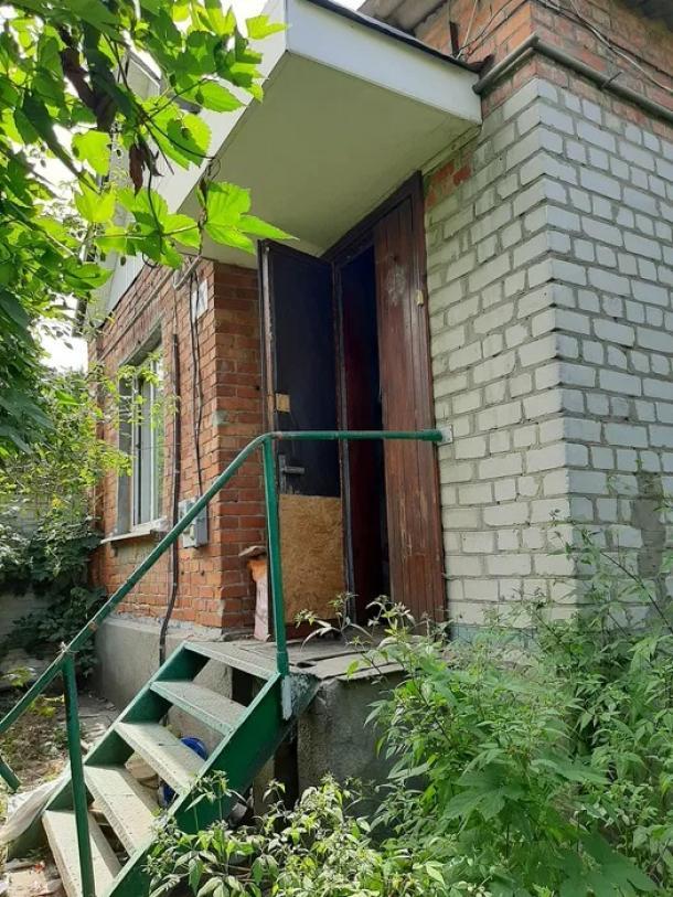 Купить дом, Харьков, Бавария, Array
