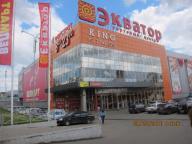 Новостройки Харькова (401833 2)