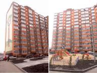 Новостройки Харькова (490124 1)
