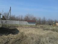 участок 14 сот., Харьков, Большая Даниловка (231307 4)