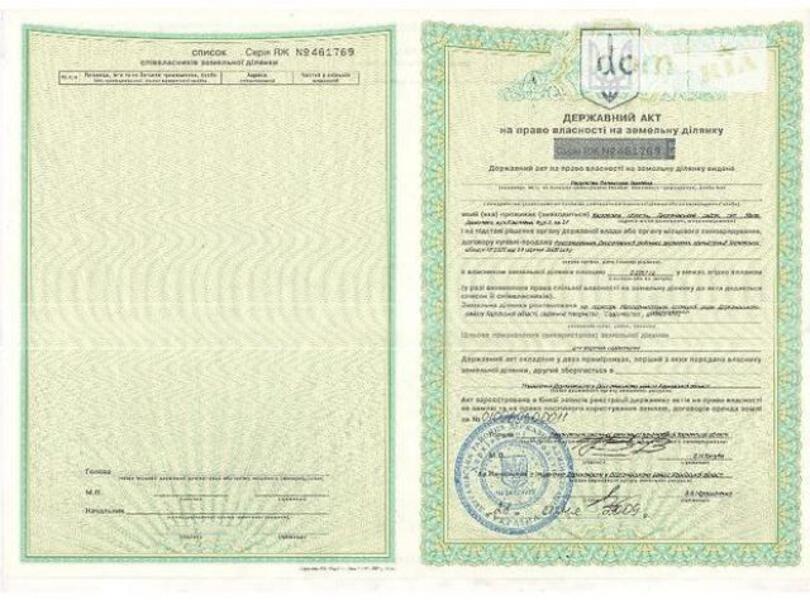 участок 10 сот., Лужок, Харьковская область (256641 1)
