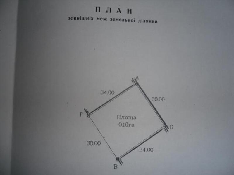 участок 10 сот., Малая Даниловка, Харьковская область (312941 1)