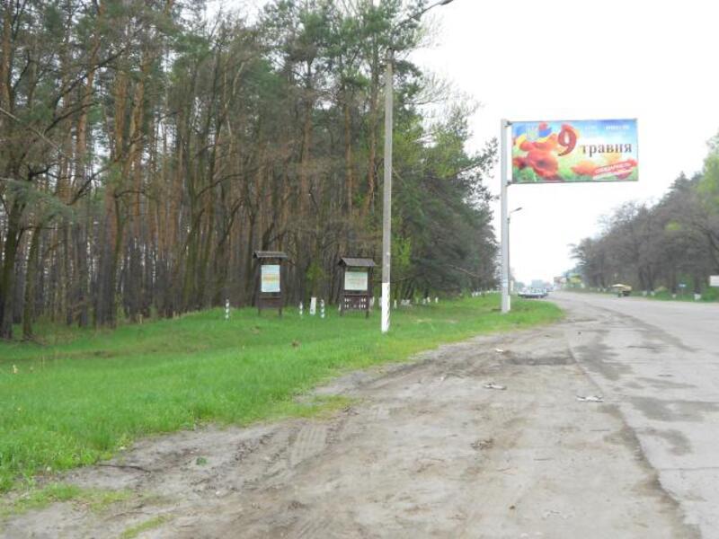 участок, Харьковская область, Дергачевский район, Малая Даниловка, Дергачевское направление (331358 4)
