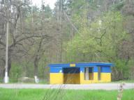 участок 15 сот., Черкасская Лозовая, Харьковская область (331358 1)