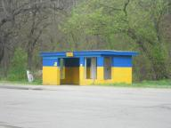 участок 15 сот., Флоринка, Харьковская область (331360 3)