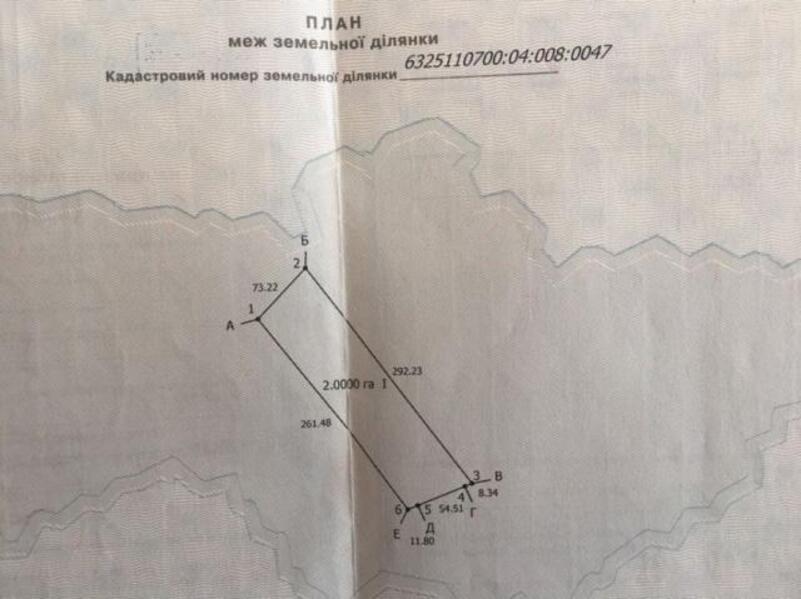 участок 15 сот., Русские Тишки, Харьковская область (369240 1)
