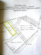 Купить земельный участок в Харькове (458576 1)