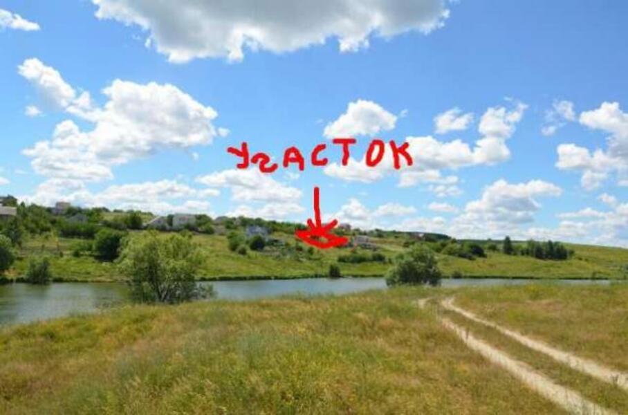 участок 13 сот., Пивденное (Харьк.), Харьковская область (481304 1)