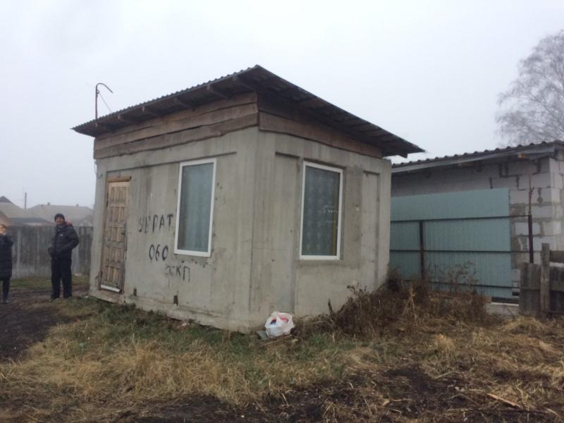 Купить участок 12 сот., Дергачи, Харьковская область