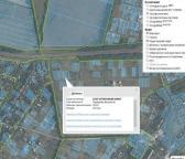 Купить земельный участок в Харькове (500640 1)