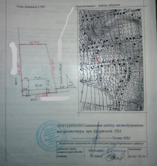 участок 12 сот., Черкасская Лозовая, Харьковская область (501505 4)