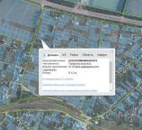 Купить земельный участок в Харькове (505005 1)