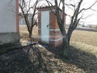 участок 15 сот., Харьков, Кулиничи