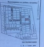 участок 15 сот., Флоринка, Харьковская область