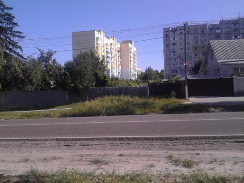 участок 15 сот., Малая Даниловка, Харьковская область (536457 1)