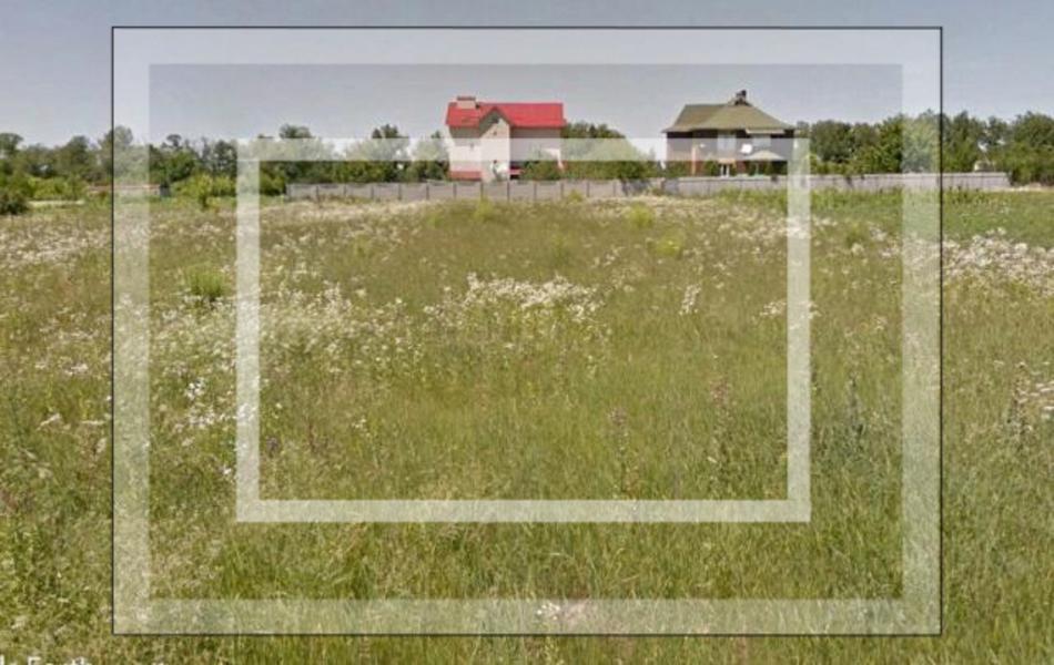 участок 10 сот., Дергачи, Харьковская область (537169 3)