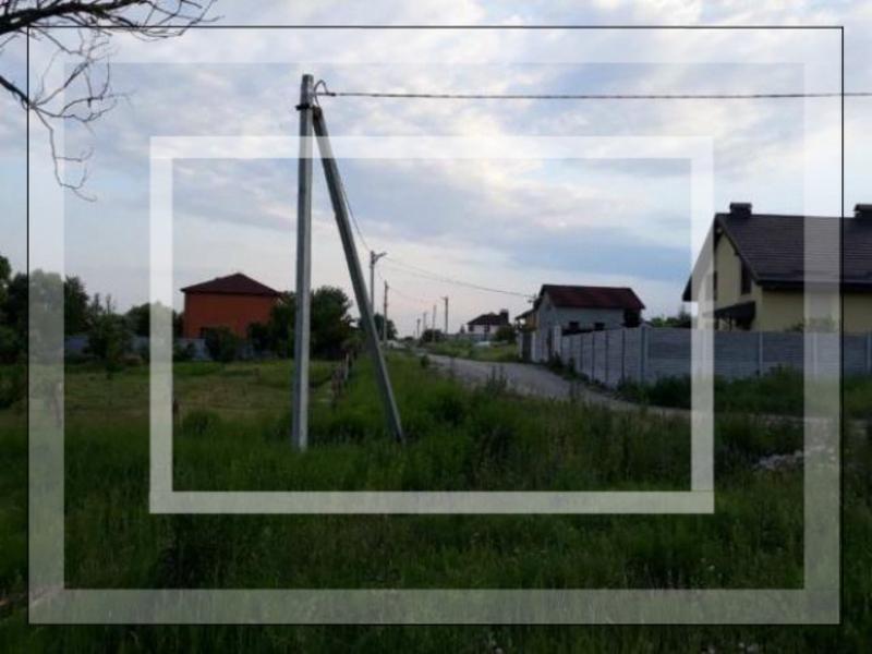 участок 15 сот., Черкасская Лозовая, Харьковская область (542232 1)