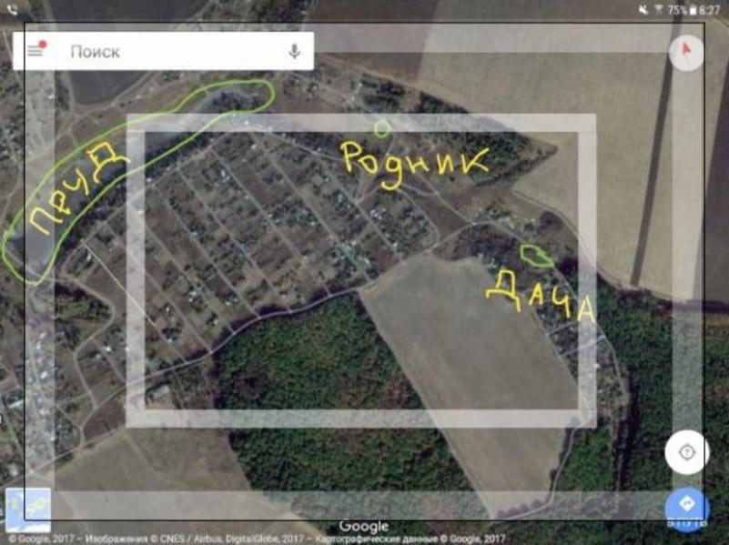 участок 12 сот., Черкасская Лозовая, Харьковская область (543143 1)
