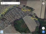 Купить земельный участок в Харькове (543143 1)