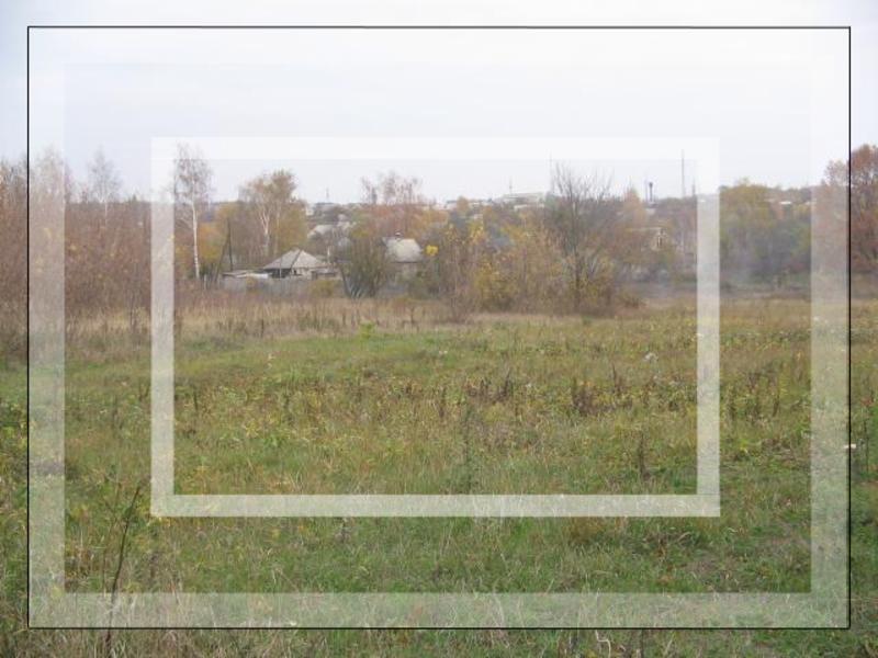 участок 10 сот., Коротыч, Харьковская область (543586 1)