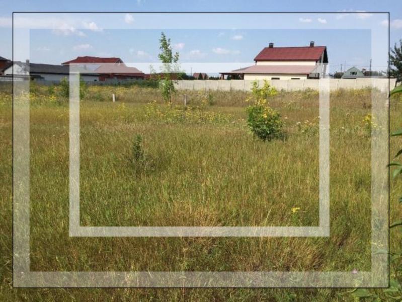 участок 30 сот., Циркуны, Харьковская область (546659 1)