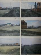 Купить земельный участок в Харькове (547728 1)