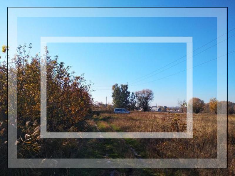 участок 10 сот., Лужок, Харьковская область (548569 1)