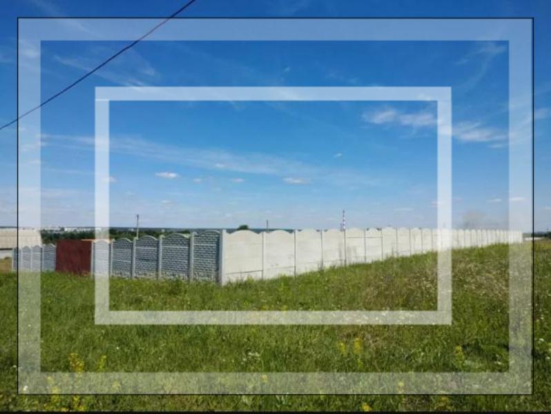Купить участок 14 сот., Коротыч, Харьковская область