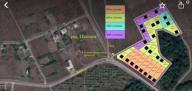 Купить земельный участок в Харькове (572540 1)