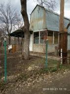 Купить земельный участок в Харькове (572747 5)