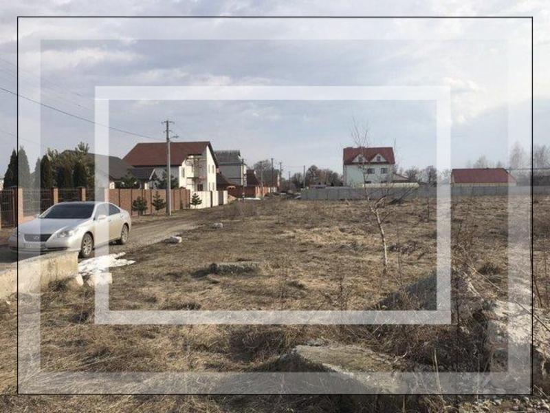 участок 6 сот., Дергачи, Харьковская область (581090 1)