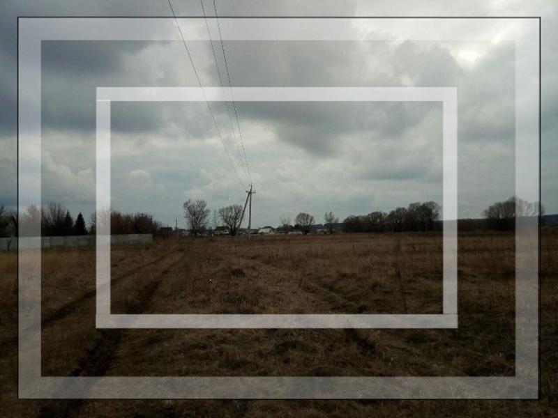 участок 6 сот., Дергачи, Харьковская область (582705 2)