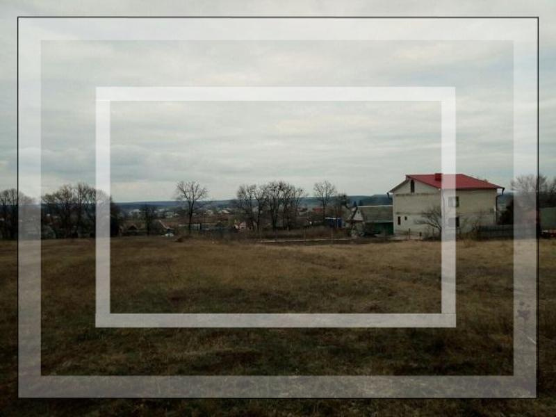 участок 6 сот., Дергачи, Харьковская область (582724 1)