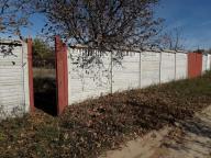 Купить земельный участок в Харькове (583864 1)