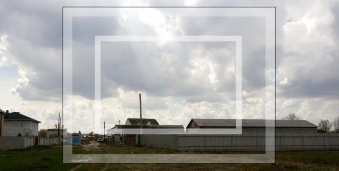 Купить участок 10 сот., Дергачи, Харьковская область