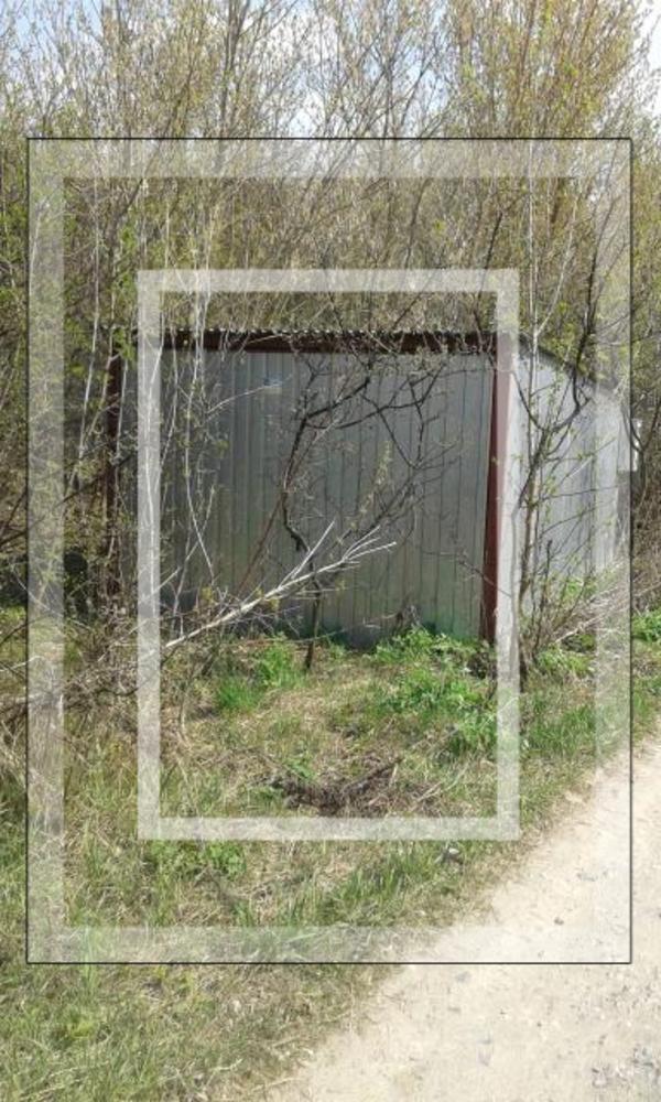 Купить участок 20 сот., Черкасская Лозовая, Харьковская область