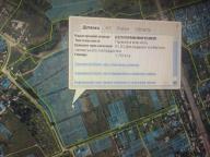 Купить земельный участок в Харькове (597962 1)