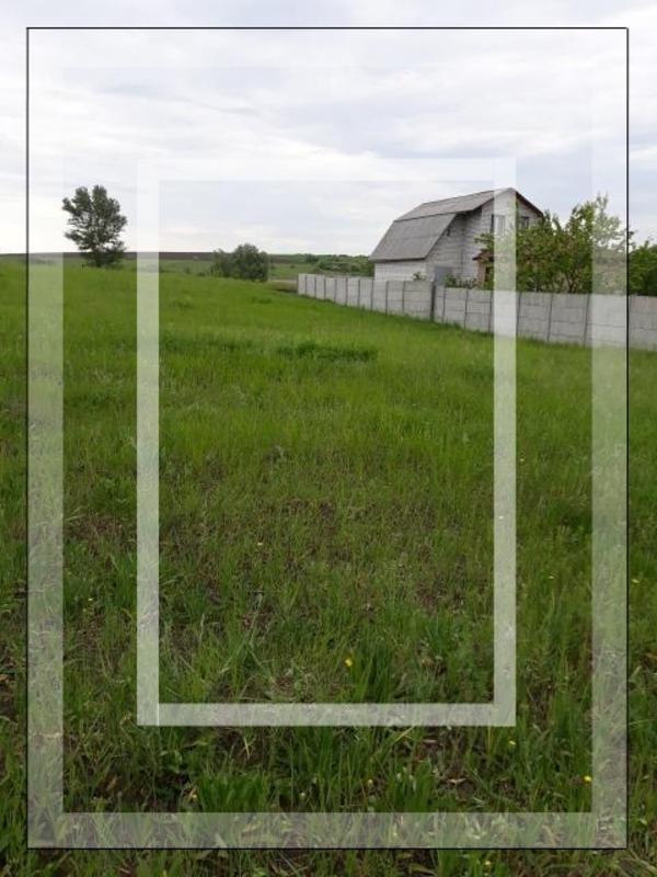 участок 15 сот., Высокий, Харьковская область (598873 1)