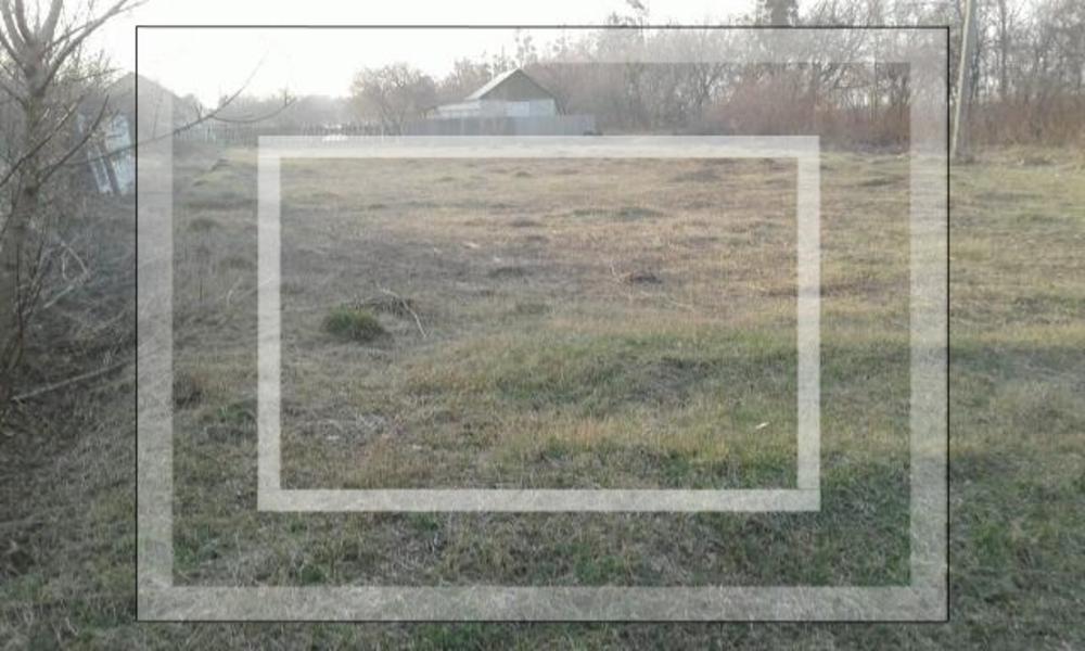 Купить участок 20 сот., Безруки, Харьковская область