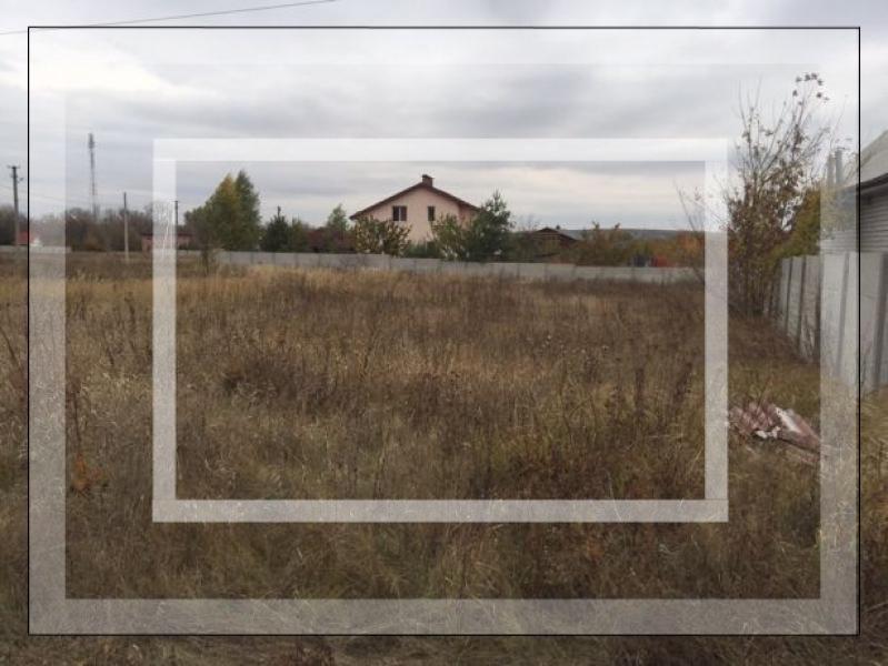 Участок, Циркуны, Харьковский район, Весенняя (Ворошилова)