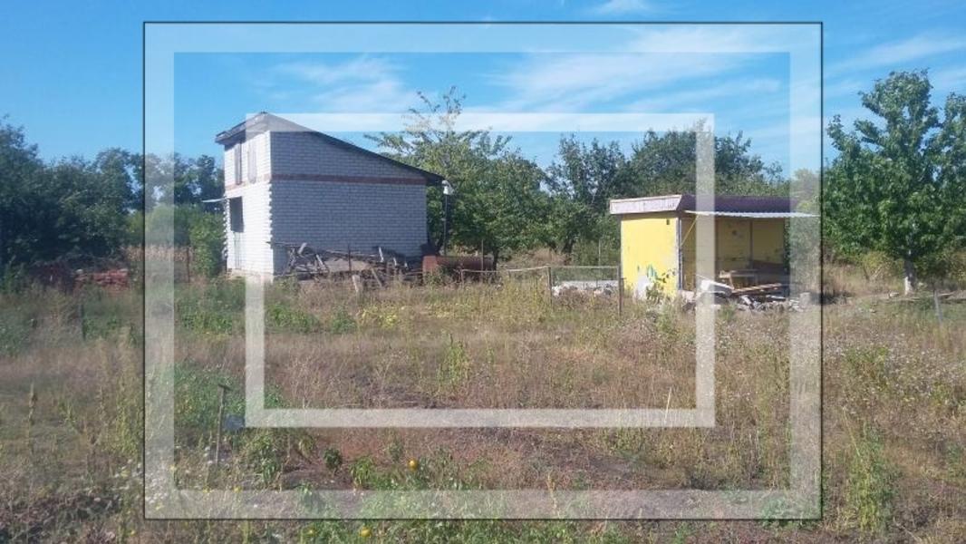 Купить участок 15 сот., Харьков, Салтовка