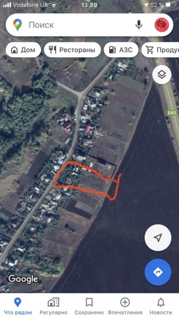 Купить участок 25 сот., Харьков, Кулиничи
