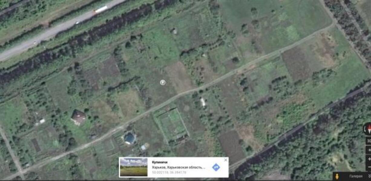 участок 12 сот., Харьков, Салтовка (99825 2)