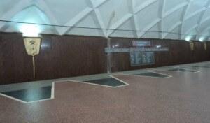Купить квартиру возле метро Армейская в Харькове