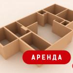 Аренда квартир в Харькове: август 2017