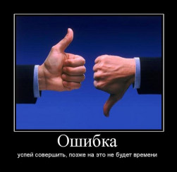 рынок недвижимости Харькова